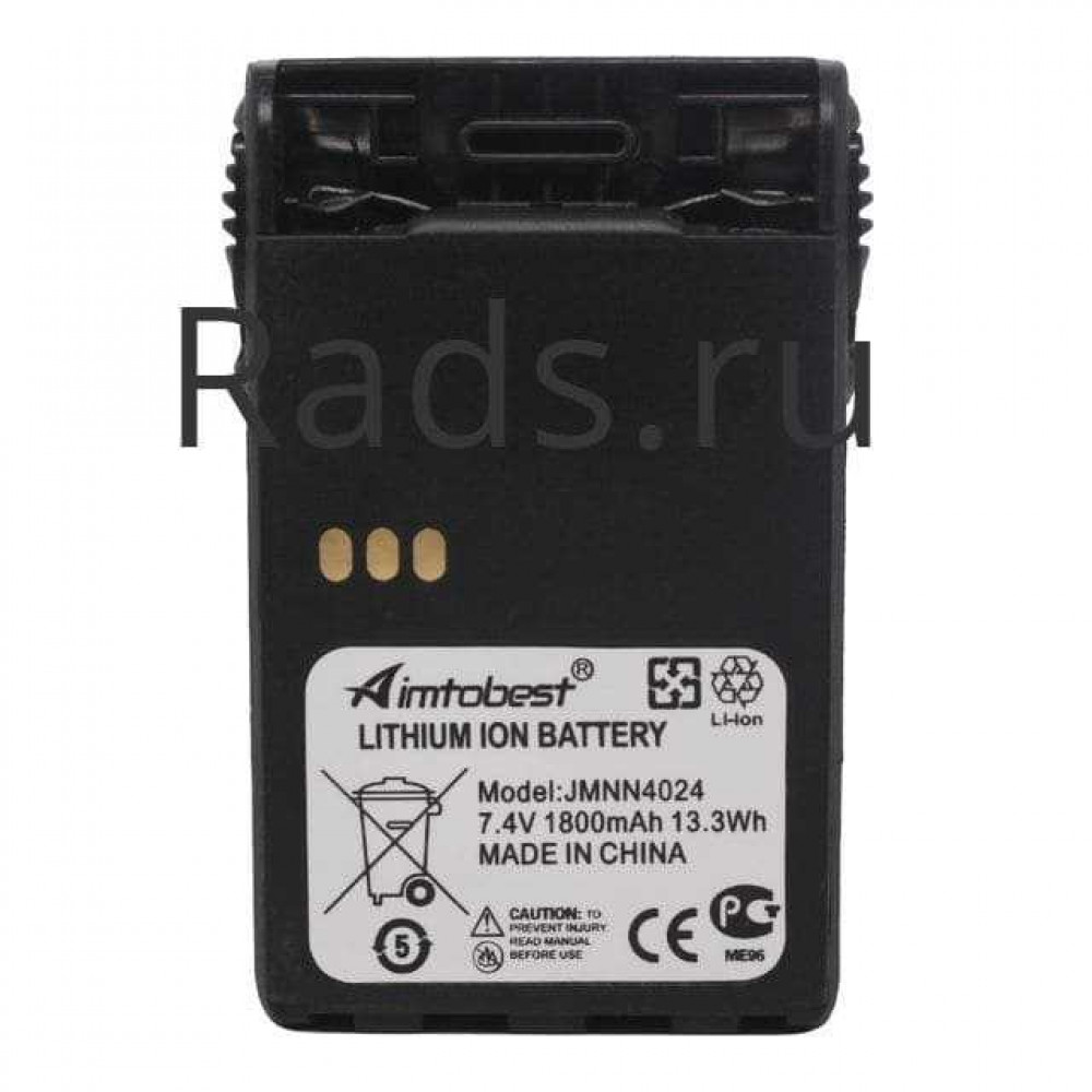 Аккумулятор Motorola JMNN4023