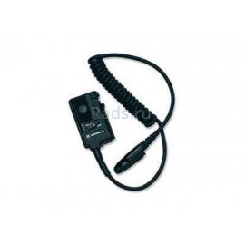 Гарнитура Motorola MDJMMN4064