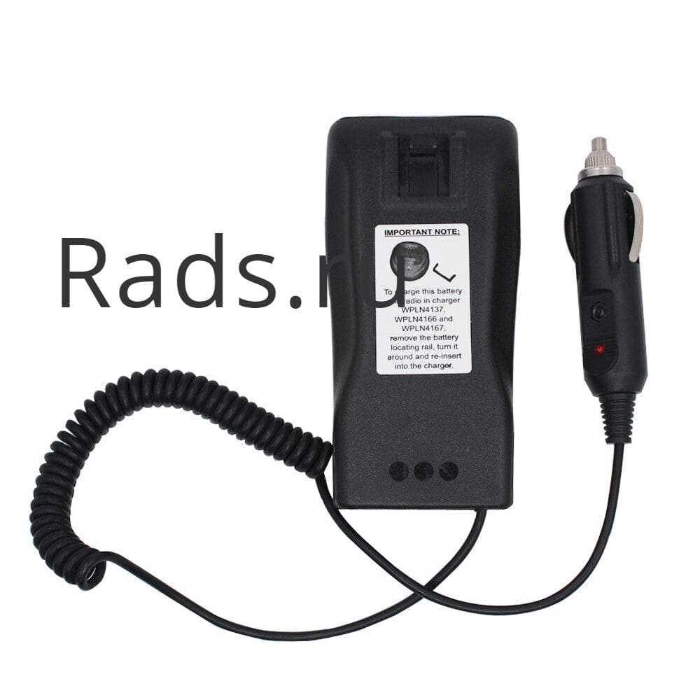 Зарядное устройство Motorola PMLN7089