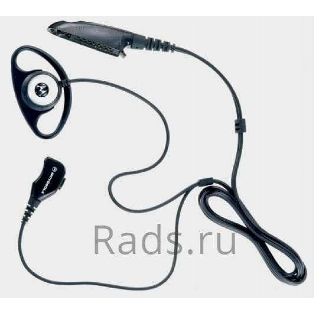 Гарнитура Motorola PMLN5000