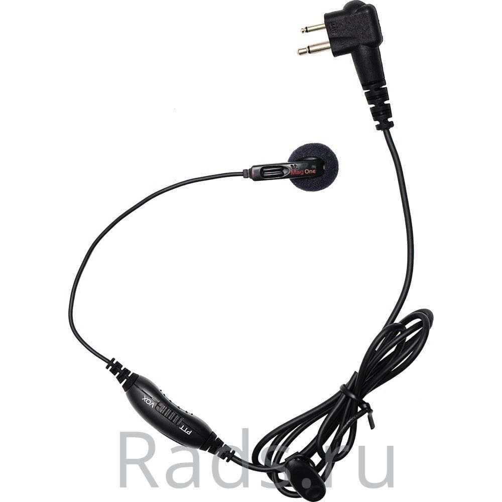 Гарнитура Motorola PMLN6534