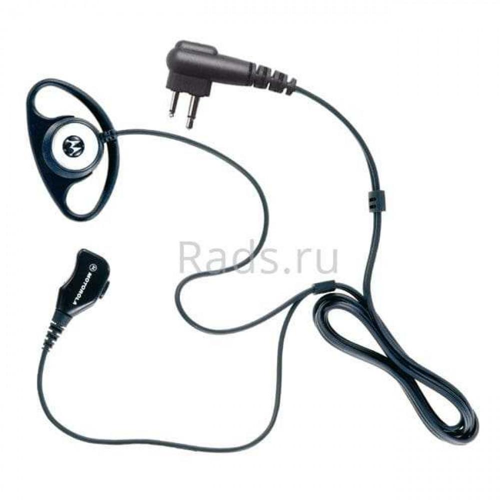 Гарнитура Motorola PMLN5001