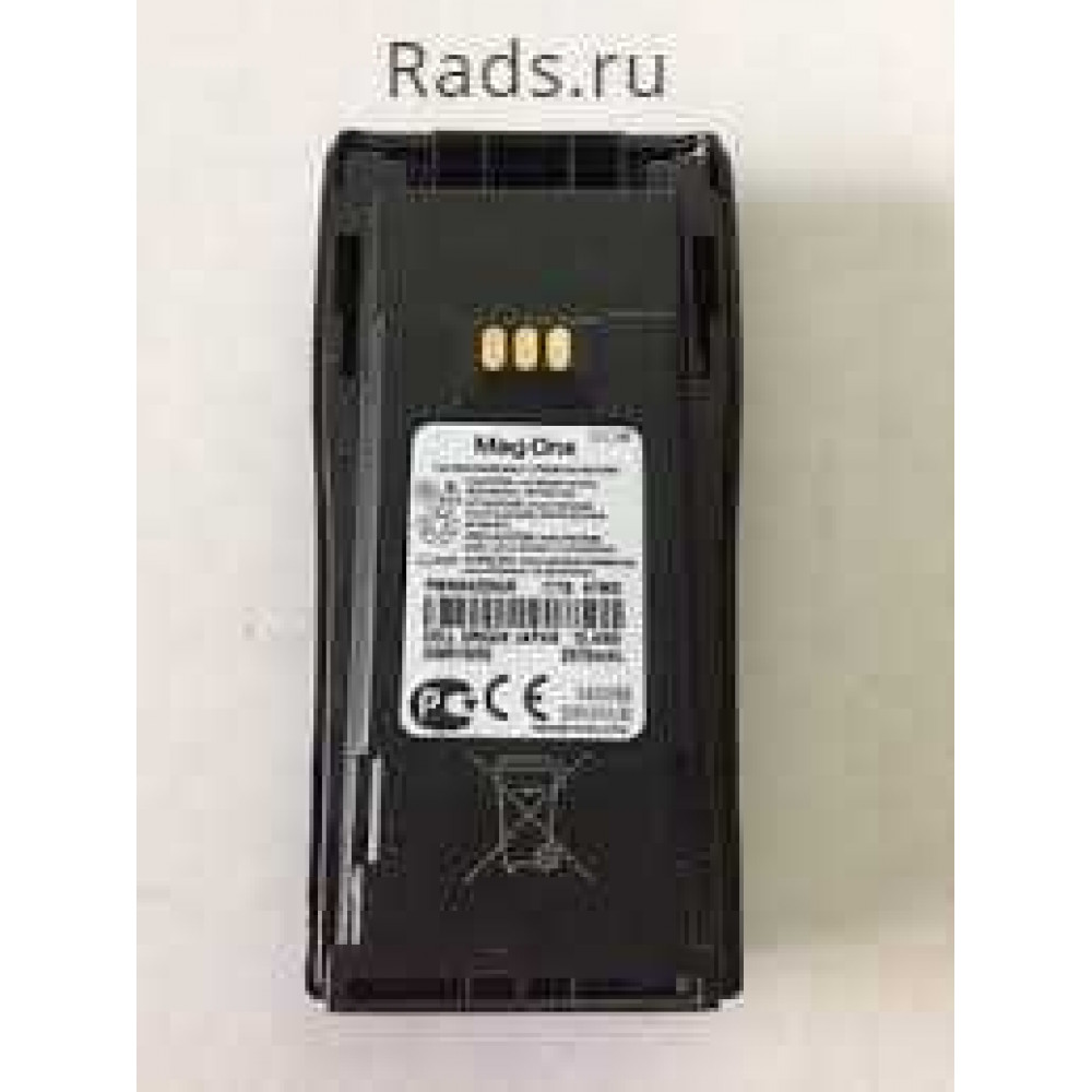 Аккумулятор Motorola PMNN4259