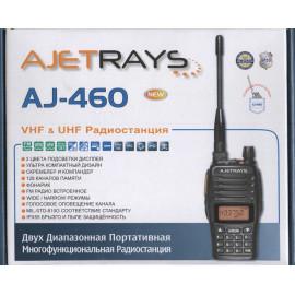 Рация Ajetrays AJ-460