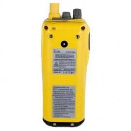 Рация Icom IC-GM1600