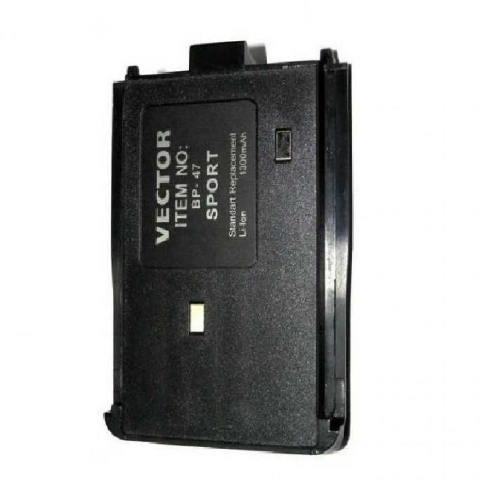 Аккумулятор Vector BP-47 SPORT
